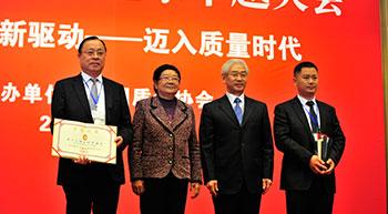 SDLG wins prestigious quality award