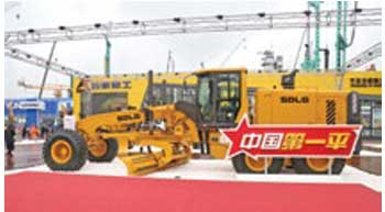 SDLG unveils its largest-ever motor grader