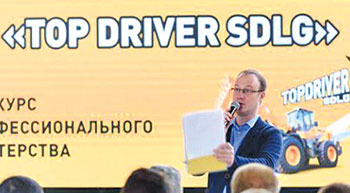 Top Driver Contest 2017