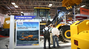 XCMG showcases innovation and quality at BICES 2017