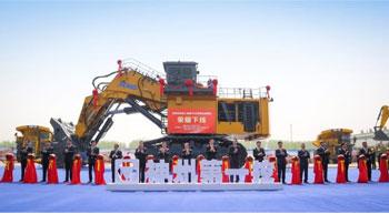 XCMG unveils 700-tonne hydraulic excavator