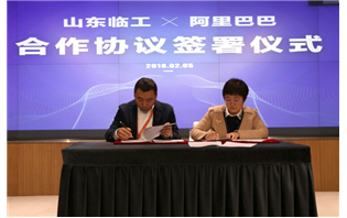 SDLG and Alibaba form partnership