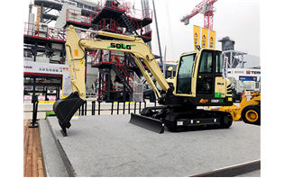 SDLG unveils concept electric compact excavator at bauma China