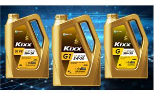 Kixx wins Korea First Brand Awards