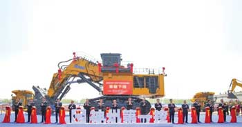 XCMG Unveils 700T Excavator