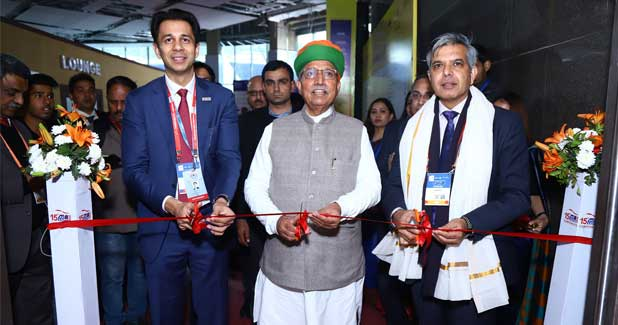 Auto Expo 2020 Components inaugurated