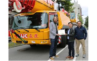 Tiong Woon adds Grove GMK6300L-1 crane