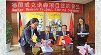 Wacker Neuson plans to open new factory in China